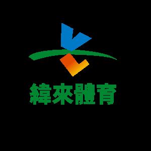 緯來體育 賽事直播 JC娛樂城