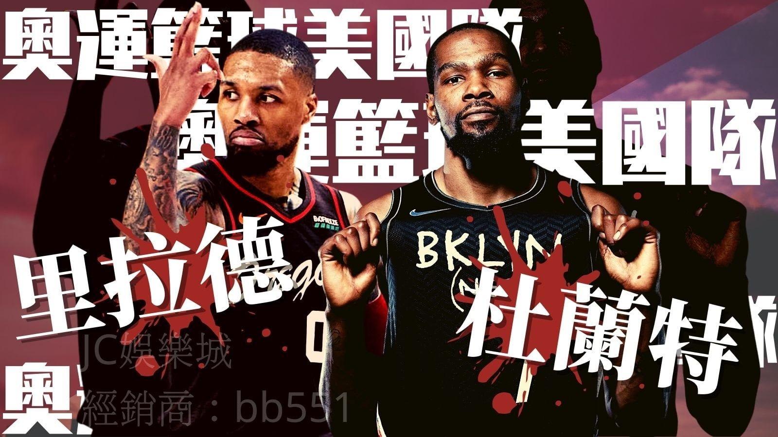【奧運籃球直播】東京奧運有可能看到美國隊迎戰日本史上最強國家隊嗎?