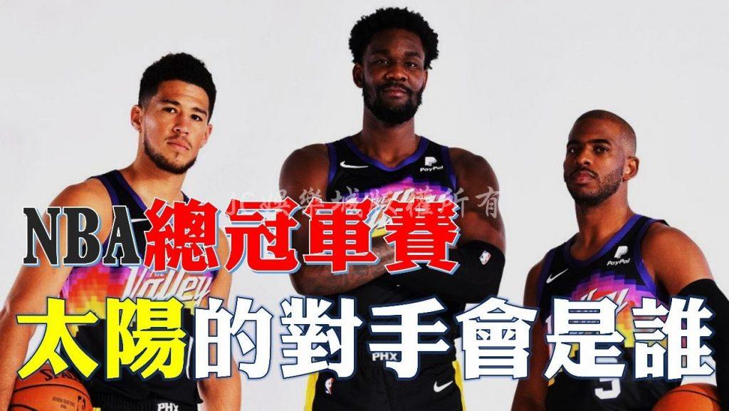 NBA總冠軍賽