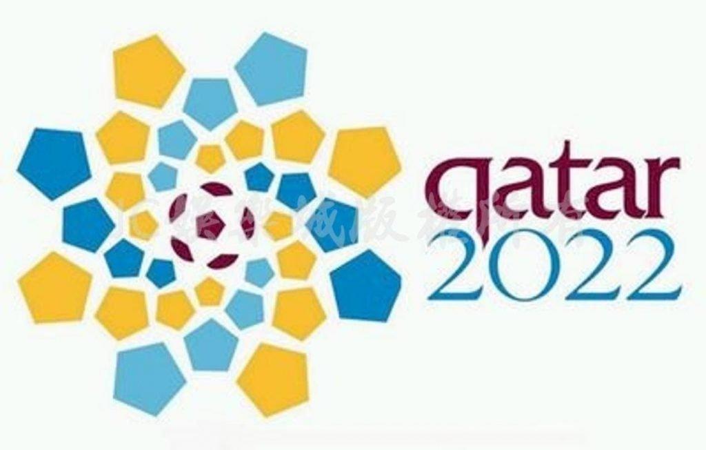 卡達世界盃足球賽